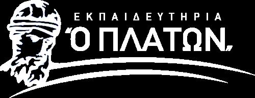 Platon Logo White